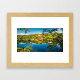 Golden Pavilion Panorama in Kyoto, Japan. Framed Art Print