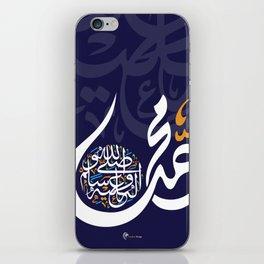 Islamic Artwork iPhone Skin