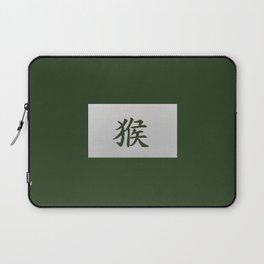 Chinese zodiac sign Monkey green Laptop Sleeve