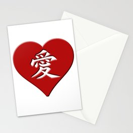LOVE written in Japanese Kanji Style Script in a Heart Stationery Cards