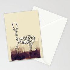Gazal Love Stationery Cards