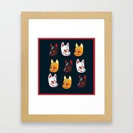 Kitsune Masks Framed Art Print