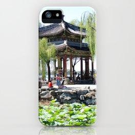 Ancient Imperial Garden of the Qing Dynasty | Ancien Jardin Impérial de la dynasty de Qings iPhone Case