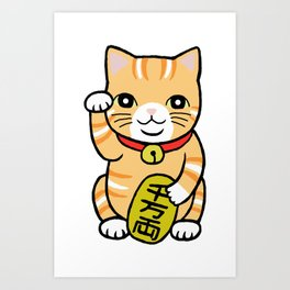 Japanese Good Luck Orange Tabby Cat Maneki Neko  Art Print