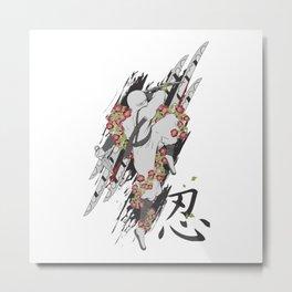 Ninja Leap Metal Print