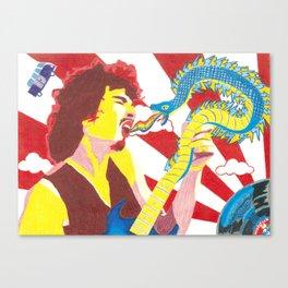 Carlos Santana LSD Electric Snakes Canvas Print