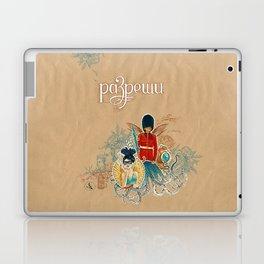 Allow yourself Laptop & iPad Skin