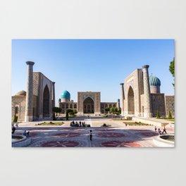 Sunset on Registan square - Samarkand, Uzbekistan Canvas Print