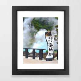 Japanese Hot Springs Framed Art Print