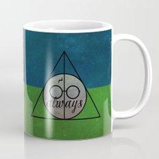 H A R R Y  P O T T E R - Four Houses Mug