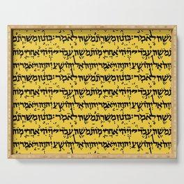 Hebrew Script on Saffron Serving Tray
