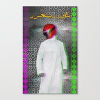 power ranger Canvas Prints featuring Arab power ranger  by Bothayna Al Zaman