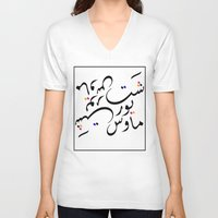 mouse V-neck T-shirts featuring mouse by Basma