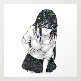 CONCENTRATE - SAD JAPANESE ANIME AESTHETIC Art Print