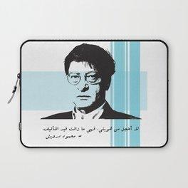 My Identity - a qoute by Mahmood Darwish Laptop Sleeve