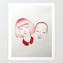 Noh Girl Art Print