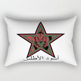 Morocco أُسُود الأطلس (Igrzamn n Atlasi, Atlas Lions) ~Group B~ Rectangular Pillow
