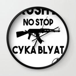 Rush B No Stop - CSGO Wall Clock