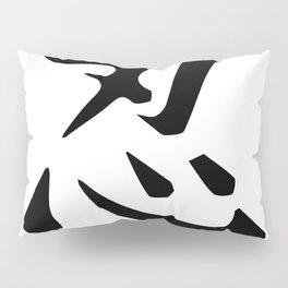 Ninja Symbol Pillow Sham