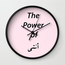 The power of girl Wall Clock