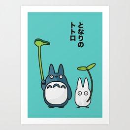Chu & Chibi Totoro Pop art - Blue Version Art Print