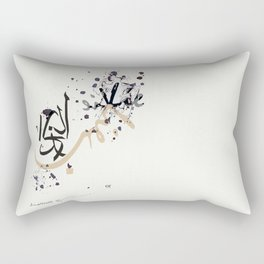 Arabic Calligraphy ~Truth & Lie~  Rectangular Pillow