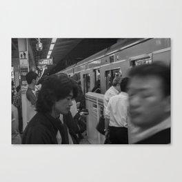 sfumato Canvas Print