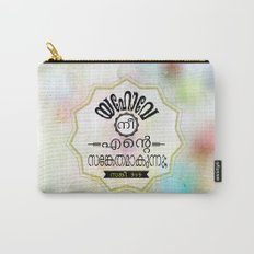 Psalm 91:9 (Retro) Carry-All Pouch
