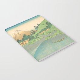 Reflection in Lake at Misaka in Kai Province, Thirty-six Views of Mount Fuji by Katsushika Hokusai Notebook