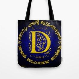 Joshua 24:15 - (Gold on Blue) Monogram D Tote Bag