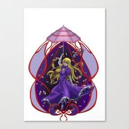 Yukari's Umbrella Canvas Print