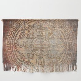 Antic Chinese Coin on Distressed Metallic Background Wall Hanging