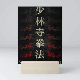 Shorinji Kempo Dragons, Martial Arts - Shaolin Temple Boxing Mini Art Print