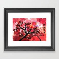Trees in Chinese Art Framed Art Print