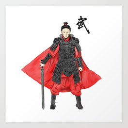 An ancient Chinese warrior swordsman, warrior, martial arts master, assassin,ranger,Ke Jing Art Print