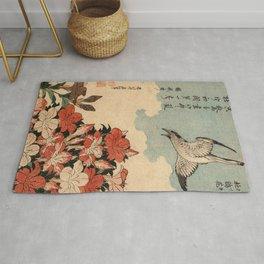 Hokusai Cuckoo and azaleas -hokusai,manga,japan,Katsushika,cuckoo,azaleas,Rhododendron Rug