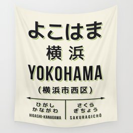 Vintage Japan Train Station Sign - Yokohama Kanagawa Cream Wall Tapestry