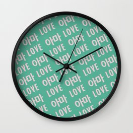 Probably Love - Typography Wall Clock