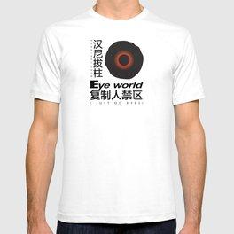 Eye World T-shirt