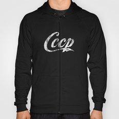 CCCP Hoody