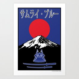 Japan サムライ・ブルー (Samurai Blue) ~Group H~ Art Print