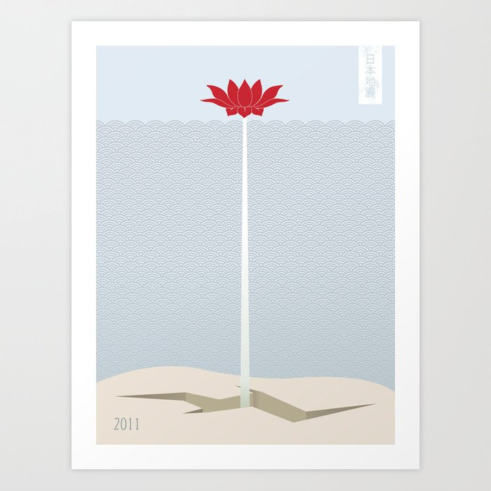 Japan Earthquake 2011 no.1 Art Print