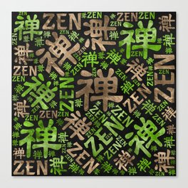 Zen Symbol and word pattern gold and green Canvas Print