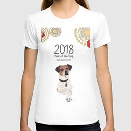 Year of the Dog - Jack Russell T-shirt