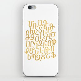 ARMENIAN ALPHABET MIXED - Gold and White iPhone Skin