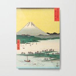 Pine Groves of Miho Metal Print