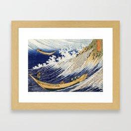 Katsushika Hokusai Ocean Waves Framed Art Print