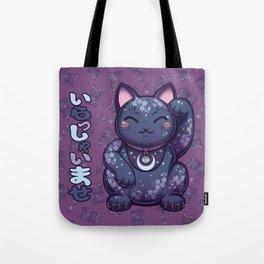 Hanami Maneki Neko: Ren Tote Bag