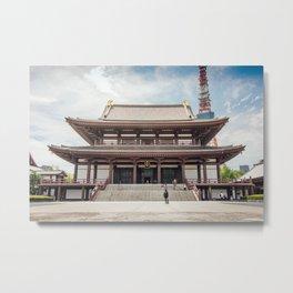 Zojoji Temple Daiden - Tokyo, Japan Metal Print