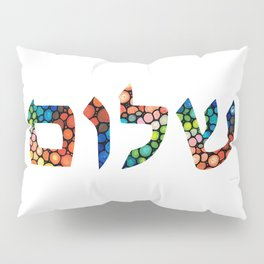 Shalom 10 - Jewish Hebrew Peace Letters Pillow Sham